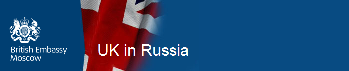 UK in Russia Banner